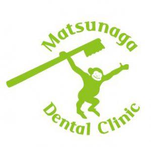 まつなが歯科クリニックロゴ